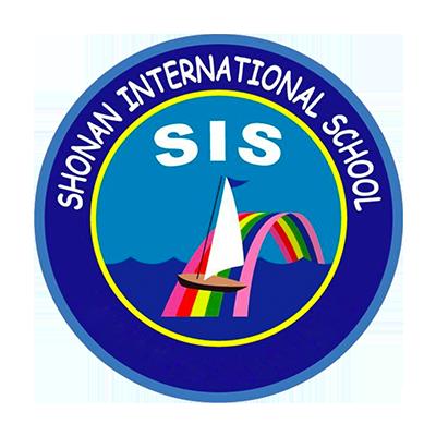 湘南インターナショナルスクール Shonan international school