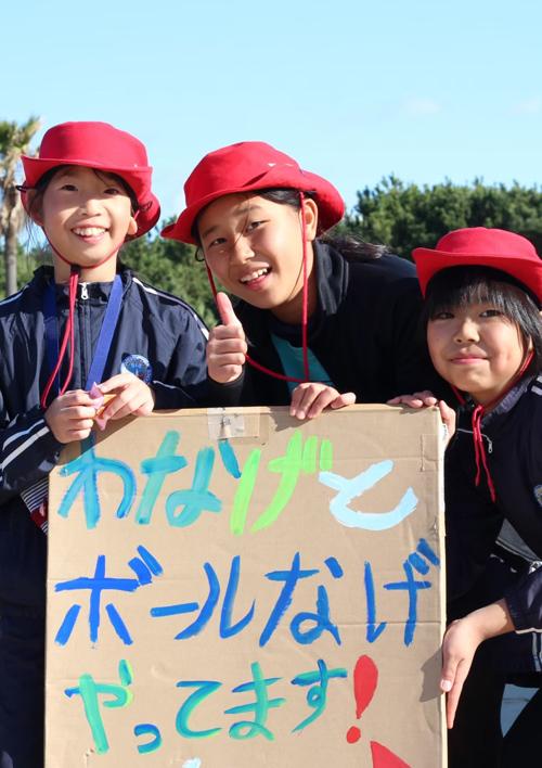 Shonan international school work1